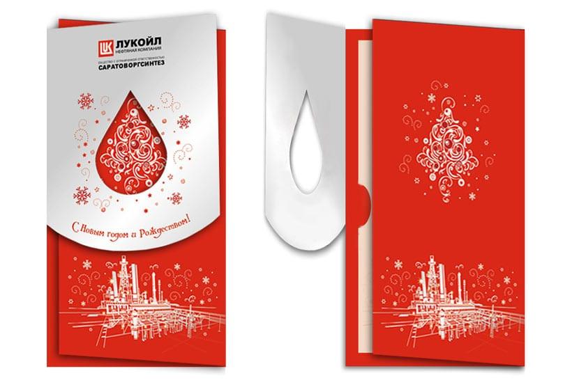 Стикер, официальная новогодняя открытка роснефть