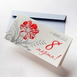 Дизайн поздравительной открытки С 8 марта