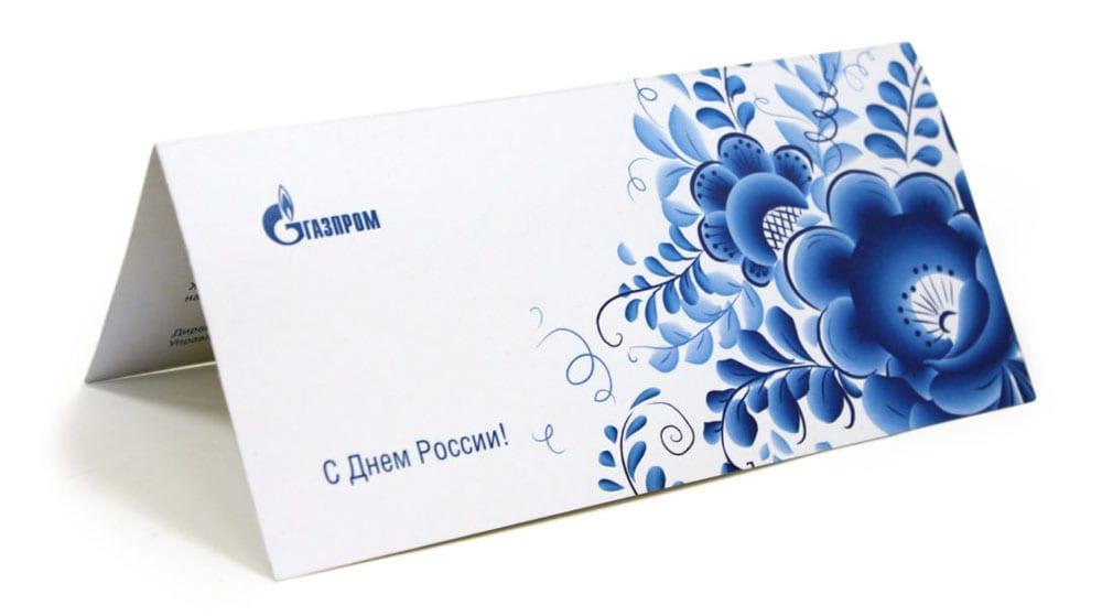 Поздравительная, корпоративная евро открытка