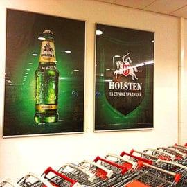 Баннеры с рекламой в гипермаркете