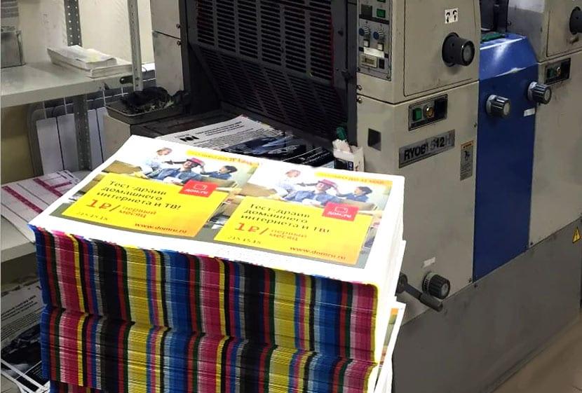 Офсетная печать плакатов