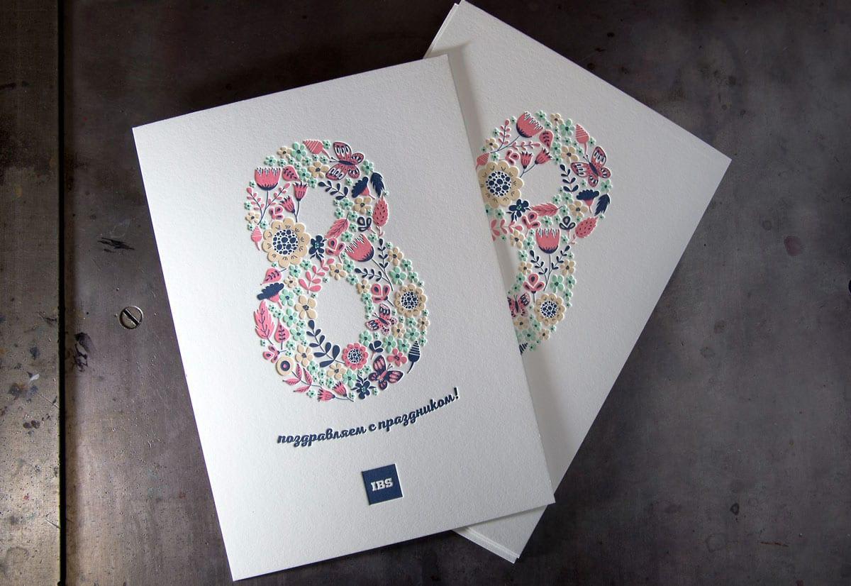 Печать большой открытки размера А3