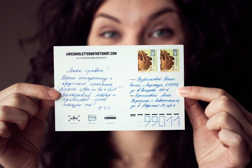 Проработка дизайна оборотной стороны открытки