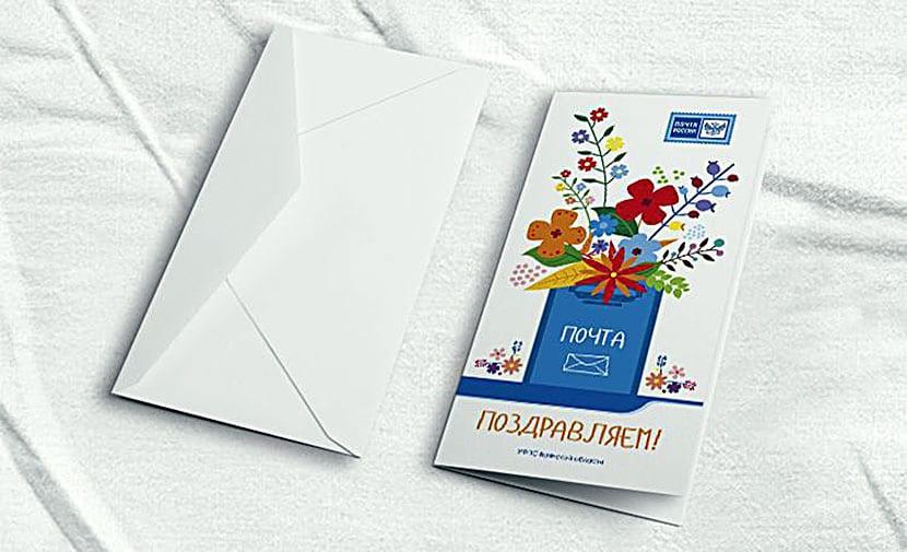 Евро открытка с конвертом