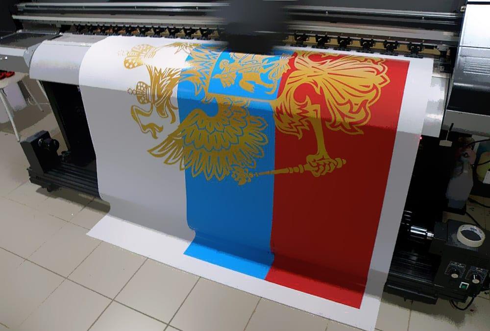 Печать флага на баннерной ткани