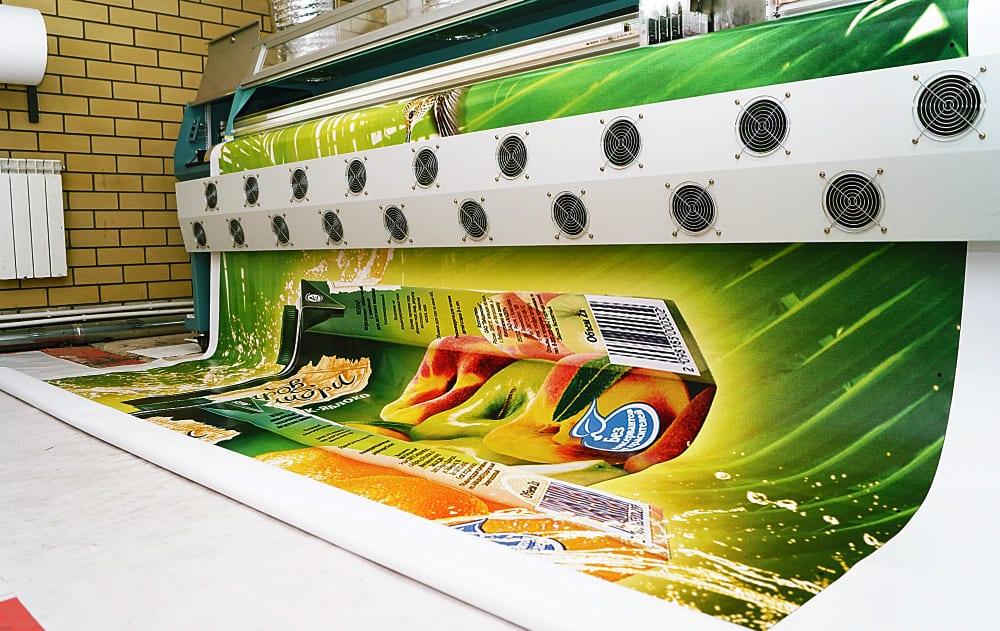 Печать рекламы на баннерной ткани