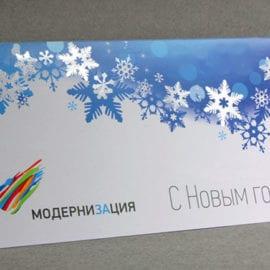 Печать фирменных открыток новогодних открыток
