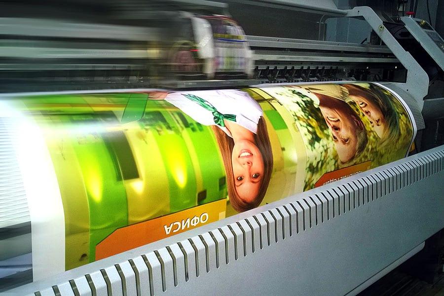 Процесс печати плакатов