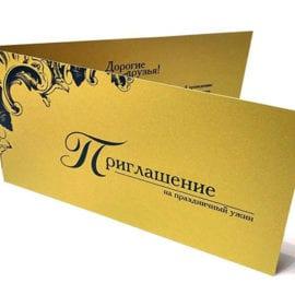 Печать приглашений на дизайнерской бумаге маджестик