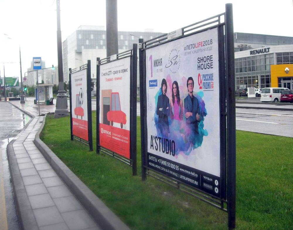 Плакаты напечатанные с использованием красок устойчивых к осадкам и выгоранию на солнце