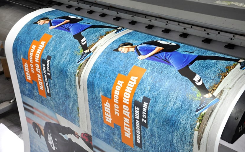 Цифровая печать постеров