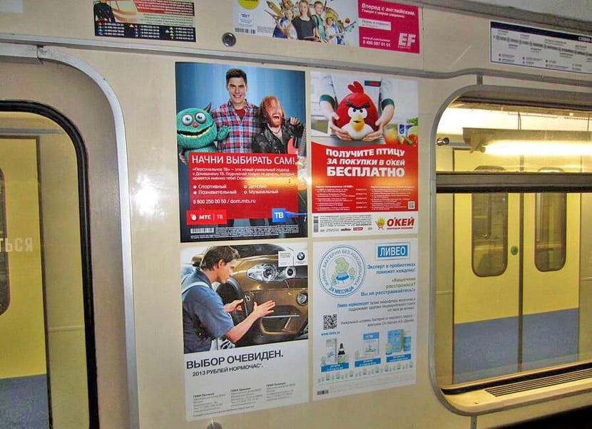 Постеры в метро