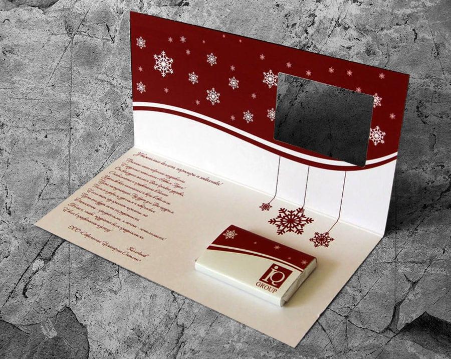 Печать и вырубка открытки с приклейкой коробочки