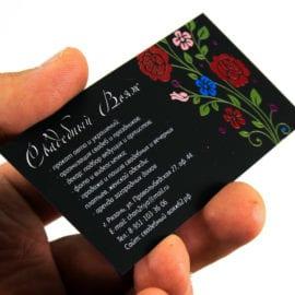 Трафаретная печать визиток