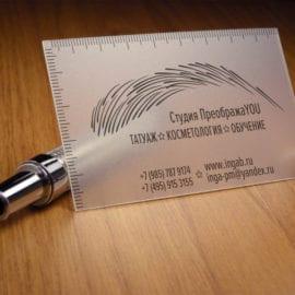 Шелкография на пластиковой визитке