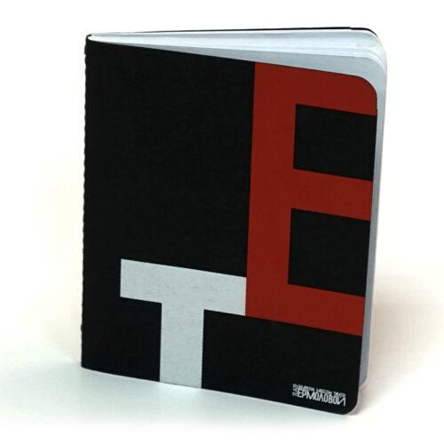 notebook-vert1