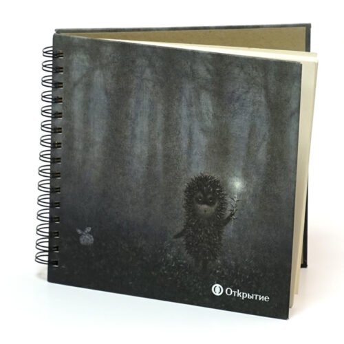 notebook-vert3