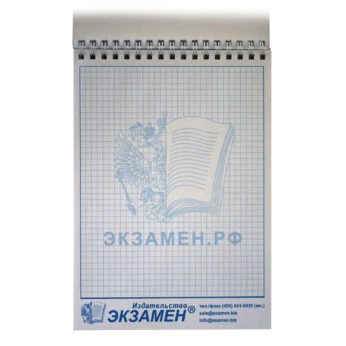 notebook-vert4