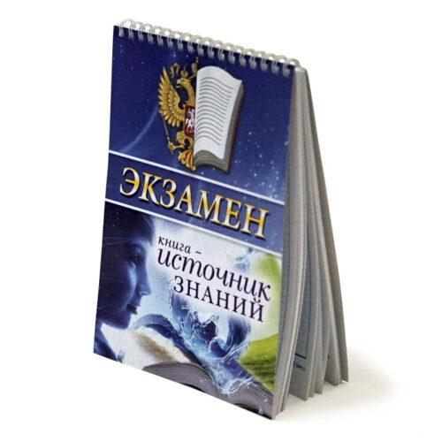 notebook-vert5