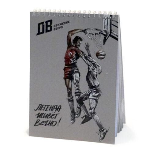 notebook-vert8